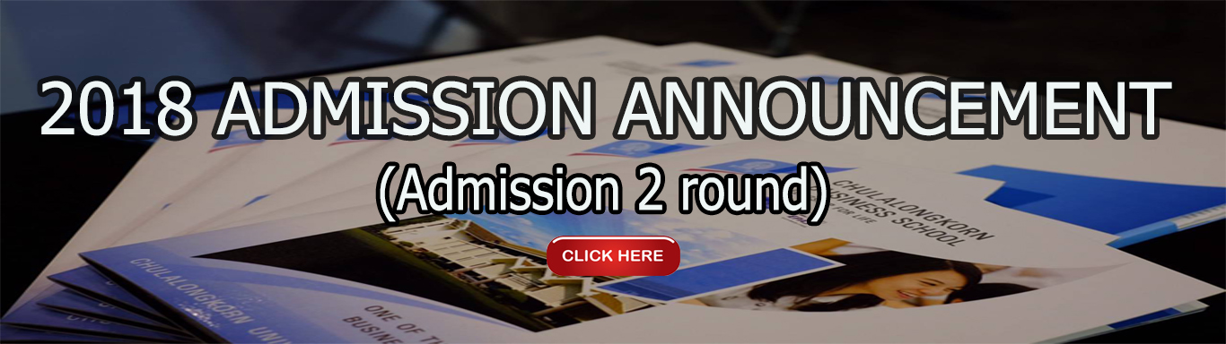 2018_Admission_Announcement_Admission_2_round