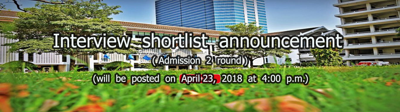 2018_Interview_shortlist_announcement_Admission2Round