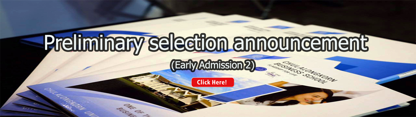 2018_Preliminary_selection_announcement_EarlyAdmission2