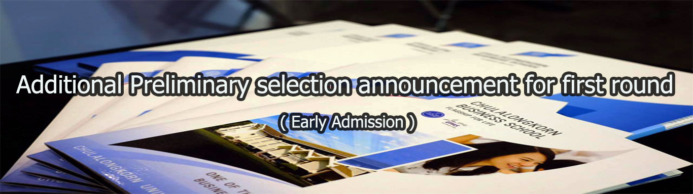 2019_Additional_preliminary_selection_announcement_EarlyAdmission