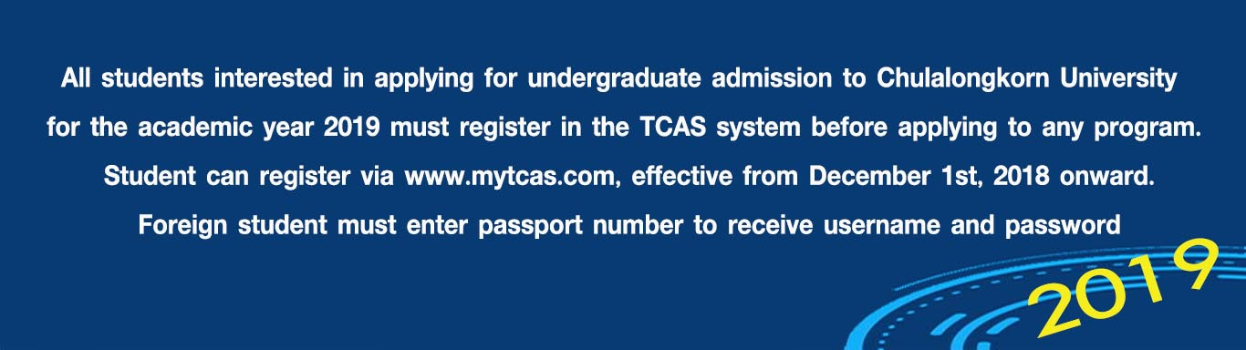 2019_Admission_Announcement_TCAS_EngVer