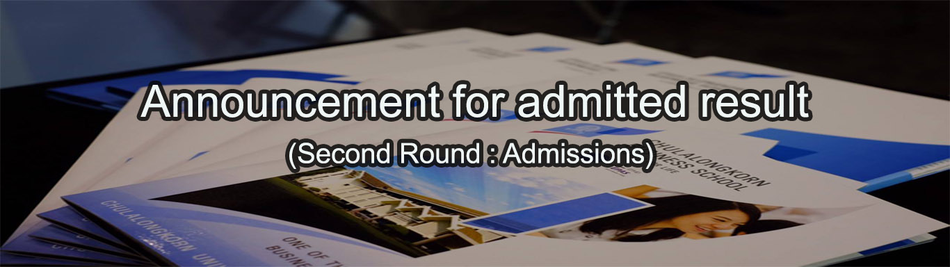 2019_Announcement_for_admitted_result_for_2nd_round_Admissions