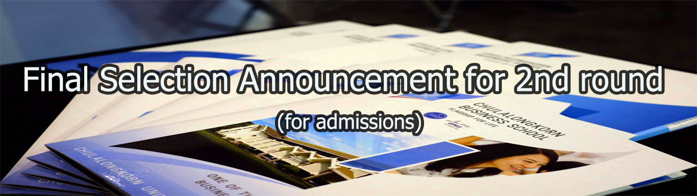 2019_Final_Selection_Announcement_2ndRound_Admissions