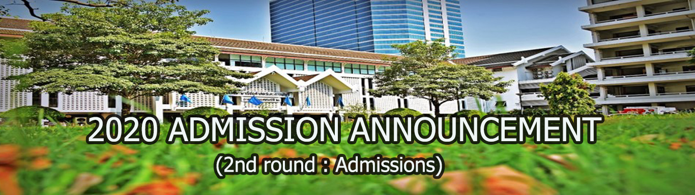 2020_Admission_Requirements2ndRound