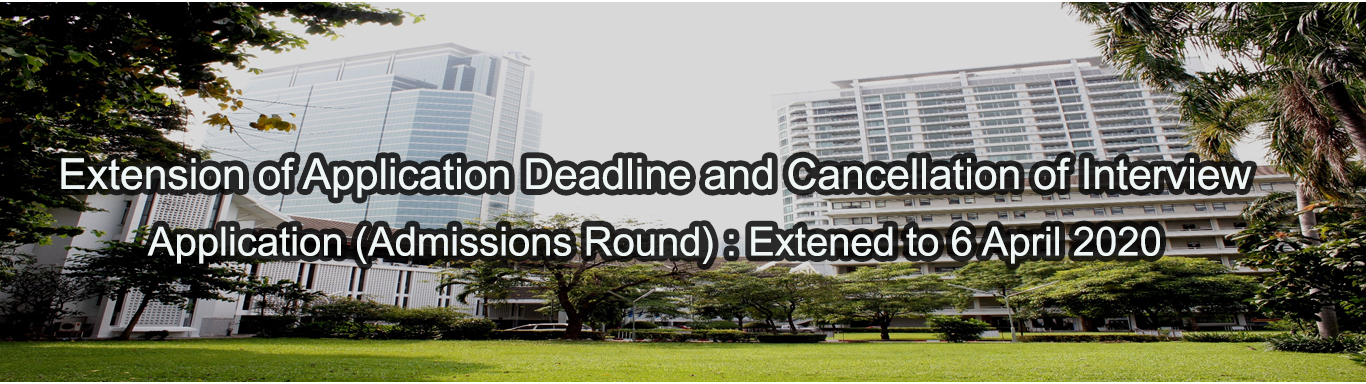 2020_Extension_of_Application_Deadline