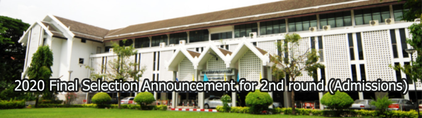 2020_Final_Selection_Announcement_2ndRound_Admission
