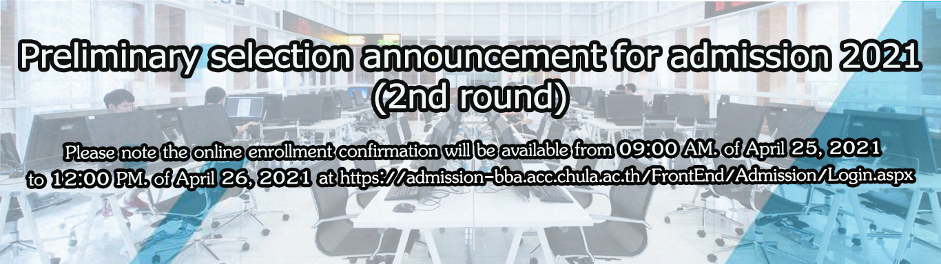 2021_Preliminary_selection_announcement_2ndRound