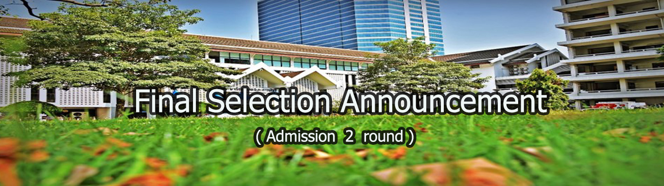 Final_Selection_Announcement_2Round